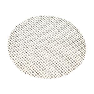Buy WIRE MESH - air intake Online