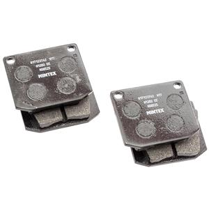 Buy MINTEX PAD SET-caliper - HIGH QUALITY Online
